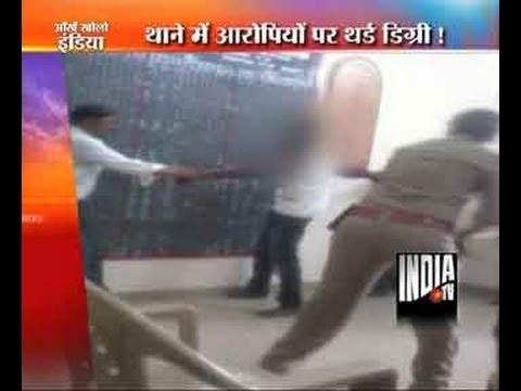 Watch shocking footage of third degree torture in Karnataka