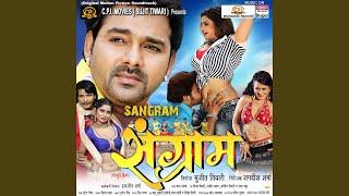 Saiyan Gamcha Bicha Ke