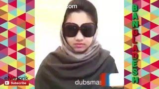 Dubsmash Bangladesh #15 Dubsmash Bangladeshi Funny Videos Compilation