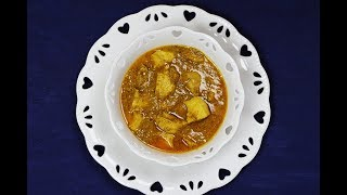 chicken korma طرز تهیه قورمه مرغ باستانی و بسیار خوشمزه