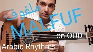 Play Malfuf on Oud