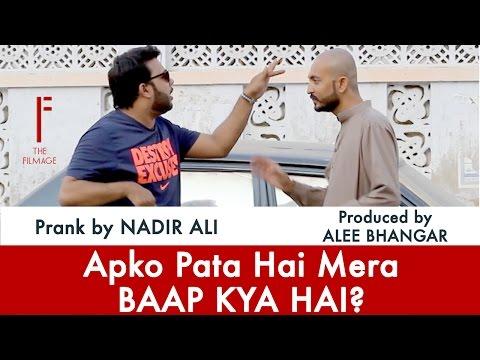 Xxx Mp4 Apko Pata Hai Mera Baap Kiya Hai Prank By Nadir Ali In P4 Pakao 3gp Sex