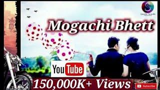 Mogachi Bhett (Official Music Video) 720p