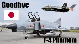 Japan Is Dumping the F-4 Phantom for the F-35