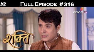 Shakti - 9th August 2017 - शक्ति - Full Episode