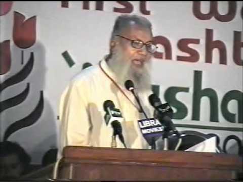 first world pushto mushaira in hazara uni pakistan 29 33.mpg