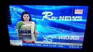 টাংগাইল ৩ সংসদ এম পি রানার মুক্তি ও তার তিন