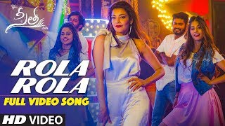 Rola Rola Video Song - Sita Telugu Movie | Bellamkonda Sai Sreenivas, Kajal Aggarwal | Anup Rubens
