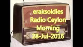 Radio Ceylon 28-07-2016~Thursday Morning~03 Purani Filmon Ka Sangeet