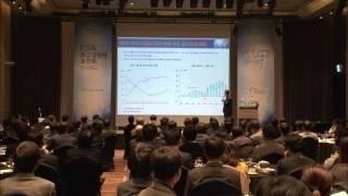 2017년 글로벌 경제전망과 기업의 대응 김영익 교수서강대학교