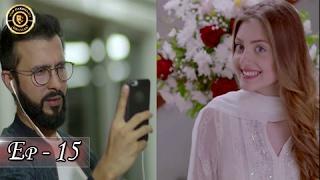 Moray Saiyaan Episode 15 - 14th February 2017 - ARY Digital Top Pakistani Drama