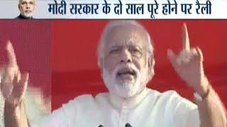 PM Narendra Modi Addressing a Huge Rally in Saharanpur, Uttar Pradesh