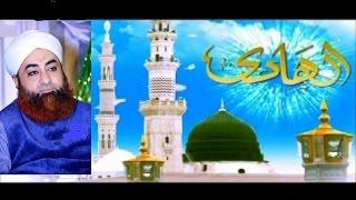 Al Hadi Dars e Quran 17 April 2017, Topic- Sunnat e Rasool صلى الله عليه وسلم