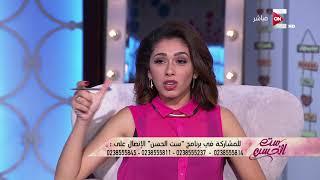 ست الحسن - د.إيهاب عيد يوضح كيفية ابلاغ الطفل بحالات طلاق الأب والأم
