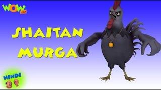 Shaitan Murga - Motu Patlu in Hindi