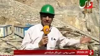 Iran Renewable Energy انرژي هاي تجديدپذير ايران