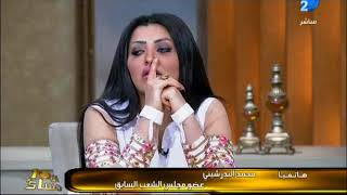 برنامج العاشرة مساء محمد البدرشينى يا برديس انت مؤامرة على مصر