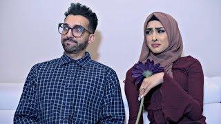 ARRANGED MARRIAGE   Sham Idrees