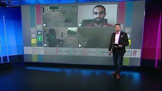 """بي_بي_سي_ترندينغ: بالفيديو: أخ يقتل أخته لـ """"غسل العار"""" في جرابلس في سورية برشاش آلي"""