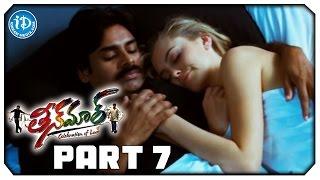 Teenmaar Movie Scenes - Part 7 || Pawan Kalyan, Trisha, Kriti Kharbanda || Mani Sharma