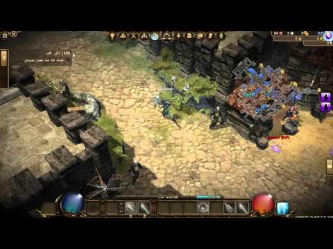 Drakensang Online Arabic Server - Whats Other