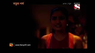 Crime Patrol - ক্রাইম প্যাট্রোল - Bengali - Full Episode 918 - 09th September, 2018