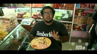 Simply Naadan - CH Biriyani Centre - Part 3 - Kappa TV
