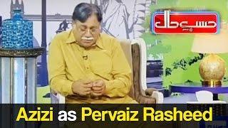 Hasb e Haal 29 October 2016 - حسب حال - Dunya News