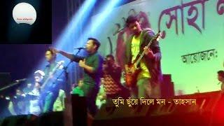 Chuye dile Mon - by Tahsan in rangpur live concert 2017