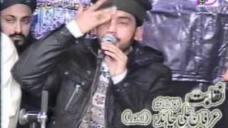 Naqabat 2009 irfan ali chand (shikwa jawabe shikwa) 17