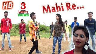 Mahire (Prakash Jal) New Sambalpuri HD Video 2017(Only on RK Media)