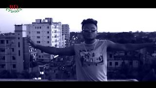 New Bangla Rap Song | I Am Noakhailla | (Official Music Video) by BD-FriendZ | 2017