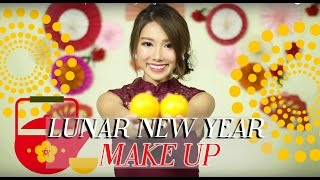 Chinese New Year Make Up Tutorial | Mongabong