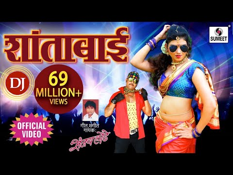 Xxx Mp4 Shantabai DJ Marathi DJ Song Sumeet Music 3gp Sex