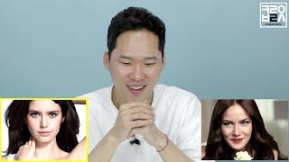 Korean guys react to Turkish Female Celebrities for the first time [Turkish sub | Korean Bros]