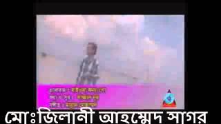 বাংলা হিট গান সাজ্জাদ নূর মোঃজিলানী Ripa