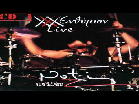 Xxx Mp4 Νότης Σφακιανάκης Live Ενθύμιον XXX Cd 1 HQ 3gp Sex