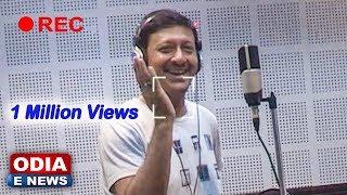 SIDHANT MOHAPATRA Dubbing Video Lekage - New Odia Film SAPANARA PATHE PATHE