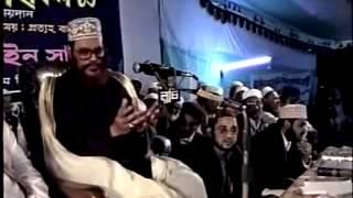 Bangla: Taqwa Bhittik Islami Jibon by Delwar Hossain Sayeedi