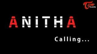 Anitha || Latest Telugu Short Film 2017 || By Bhuvanesh #Anitha