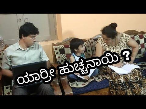 Xxx Mp4 ಇದು ತಮಾಷೆಗಾಗಿ ಒಮ್ಮೆ ನೋಡಿ Funny Video Kannada Fun Jokes Kannada Comedy Video 3gp Sex