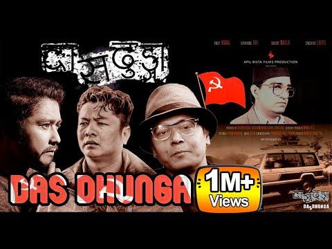 Xxx Mp4 Nepali Movie Dasdhunga Saugat Malla Dayahang Rai AB Pictures Farm BG Dali 3gp Sex