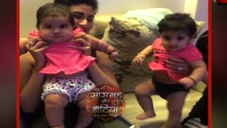 'Naagin' and 'Makkhi' playing with Naag ' daughter