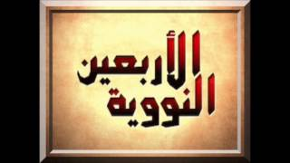 3.  Hadithi Arobaini za  An-Nawawiy-Nguzo za Uislamu