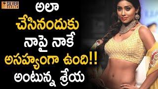 Shriya Sensational Comments  On Brand Ambassador | Latest Telugu Cinema News | Silver Screen