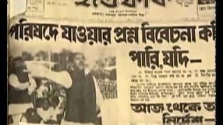 Liberation War 1971 & Awami League: Part 07/19
