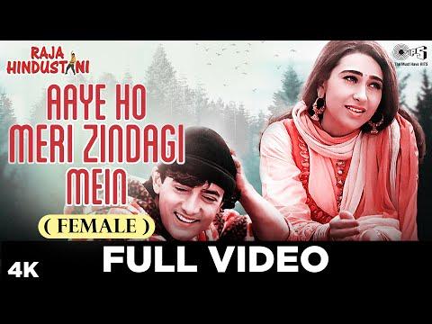 Xxx Mp4 Aaye Ho Meri Zindagi Mein Female Raja Hindustani Aamir Khan Karisma Kapoor Alka Yagnik 3gp Sex