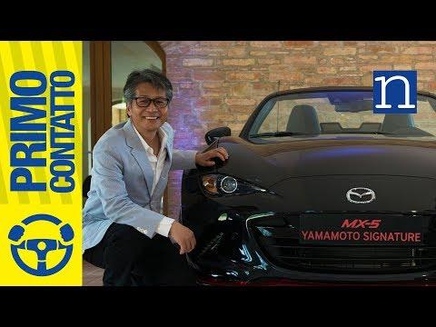 Mazda MX 5 Yamamoto & Miataland Limited edition