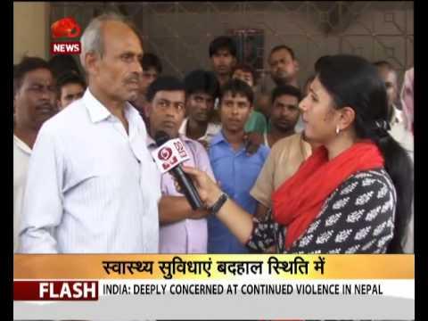 Rann Kshetra: Bihar ka Mahasngram (Cheria Bariarpur & Imamganj)