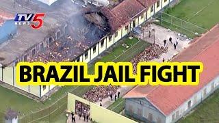 Gang Fight in Brazil Prison Leaves 60 Dead | TV5 News